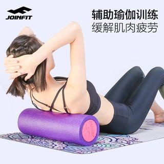 Thảm + cây lăn + bóng tập yoga dày dặn tiện dụng cao cấp