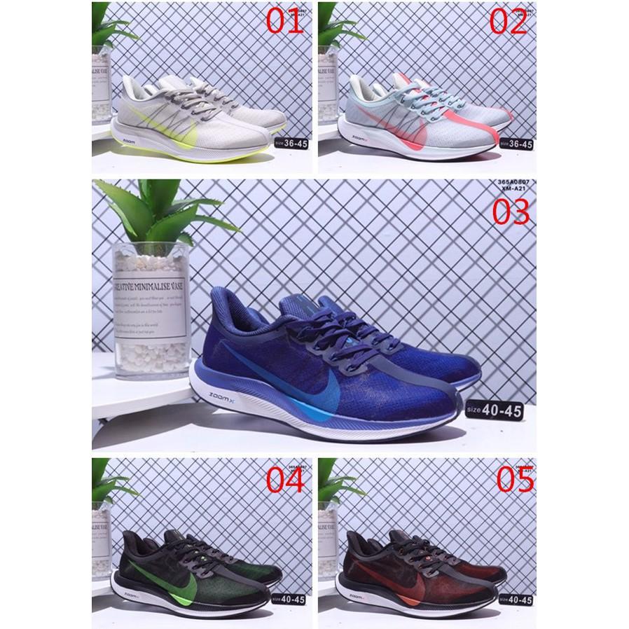ของแท้💫 NIKE💫 ZOOM PEGASUS 35 TURBO รองเท้าผู้ชาย รองเท้าผู้หญิง รองเท้ากีฬา รองเท้าวิ่ง
