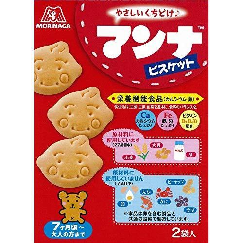 [Date 2019] Bánh ăn dặm Morinaga các loại cho bé từ 7 tháng