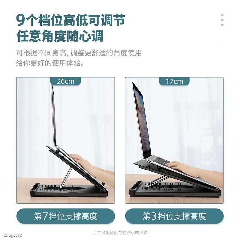 Giá Đỡ Laptop Apple Macbook