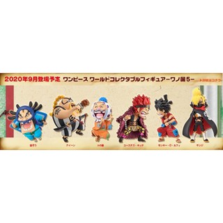 FAMHOUSE - Mô hình chính hãng Banpresto WCF Wano vol 5 Sanji hắc ẩn Luffy Kid Raizo Queen Tonoyasu thumbnail