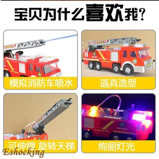 Children's toy car wholesale Sam fire engine electric universal water spray simu