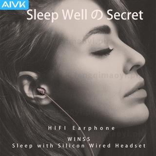 Tai nghe siêu hifi bass giảm tiếng ồn mềm 3,5 mm nhét tai M1 tiện dụng đeo khi ngủ