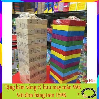 Shop Gia Hân – Bộ Đồ Chơi Rút Gỗ Cho Bé Yêu 48 Miếng Cỡ Lớn (Nhiều Màu)