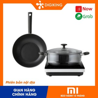 XIAOMI Bộ bếp từ thông minh kèm Chảo Nồi Xiaomi Mijia Induction cooker A1 whole set MDCLOP2ACM thumbnail