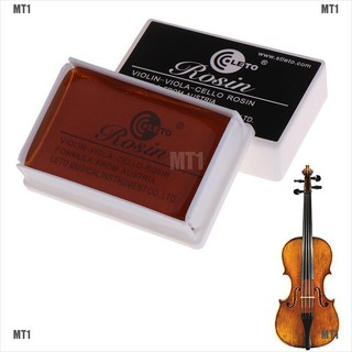 {MT1VN}Rosin Resin For Violin Viola Cello Strings Orchestra Amber High Quality