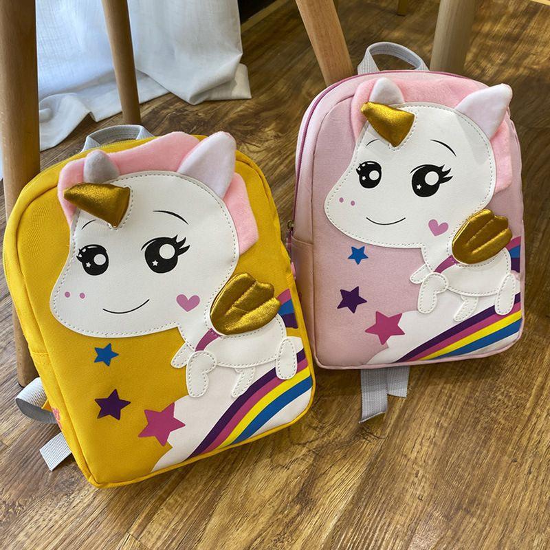 Balo cho bé mẫu giáo 1-5 tuổi ngựa pony 4 màu lựa chọn ( hồng nhạt, hồng đậm, xanh da trời , vàng)