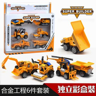 6 alloy engineering car set children's toy style toy set engineering model
