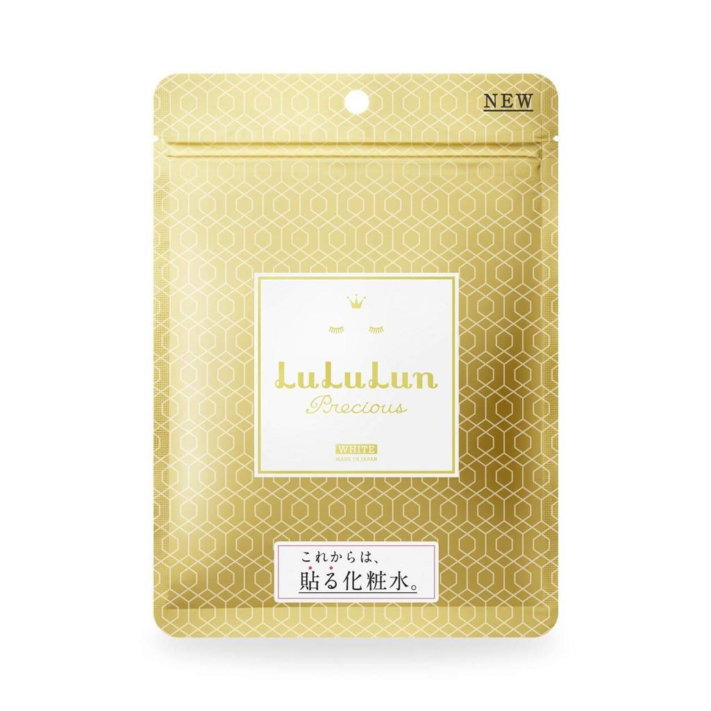 Mặt nạ vàng Lululun 7 miếng - 4582305063509