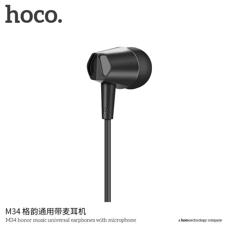TAI NGHE HOCO M34 - CHÍNH HÃNG