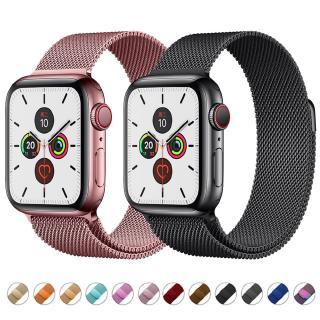 Dây băng có miếng gài bằng thép không gỉ cho đồng hồ thông minh Apple