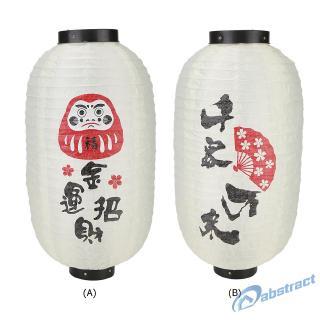 Lồng Đèn Giấy Phong Cách Nhật Bản Kích Thước 10 Inch Trang Trí Nhà Cửa Tiện Dụng