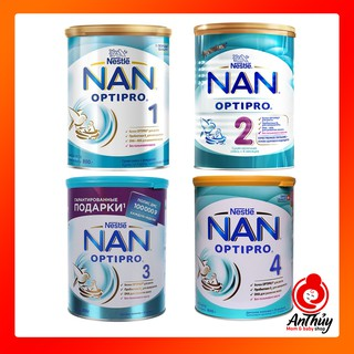 Sữa Nan Nga các số 800g (mẫu mới) thumbnail