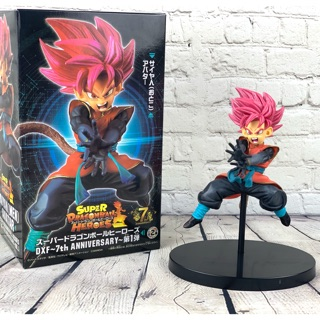 Mô hình – Saiyan Men 7.th anniversary – figure dragonball super heroes