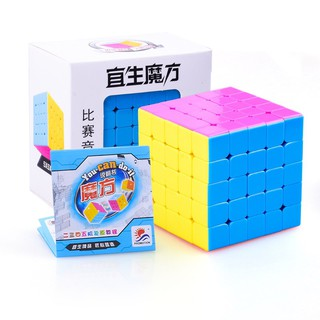 Rubik 5×5 Qiyi Rubik 5 Tầng QiZheng Khối Lập Phương Rubik