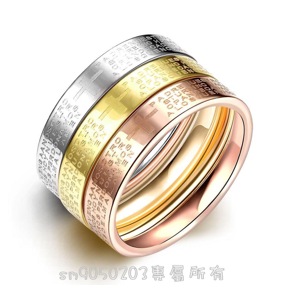 สามชั้นหนังสือไทเทเนียมเหล็กแหวนข้ามคัมภีร์สแตนเลสแหวนสามสีแหวนรวม