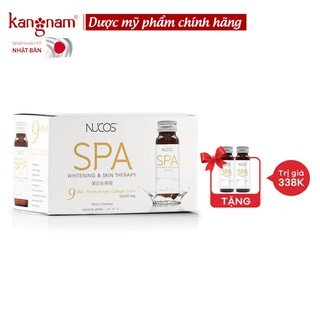 Nước Uống Bổ Sung Collagen Nucos Spa 50ml [1 hộp 10 chai] thumbnail