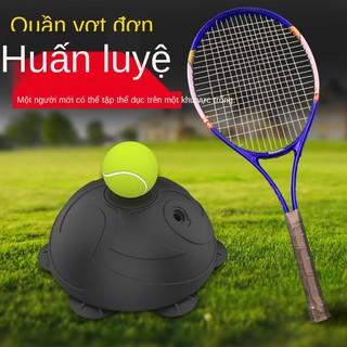 Tennis Trainer Base Người mới bắt đầu Huấn luyện viên chuyên nghiệp duy nhất có dây Rebound Sparring Bộ dây thun thumbnail