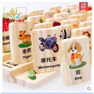 Educational toys Domino 100 tablets literacy life encyclopedia knowledge dominoe