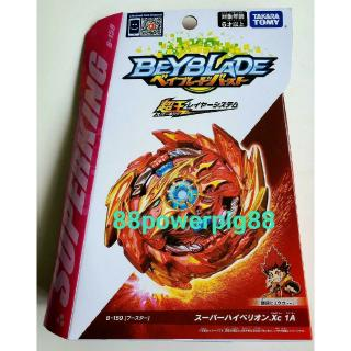 STORM GYRO New Beyblade Burst B159 Booster Super Hyperion .Xc w/Launcher Combat Gyro Toys