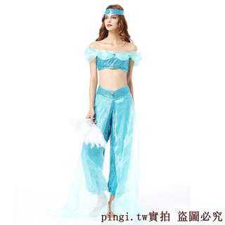Real-sex performance costume movie game anime role-playing suit lamp Allah cospl