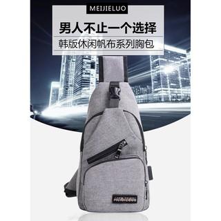 Túi đeo chéo ĐA NĂNG NHIỀU NGĂN phong cách Hàn Quốc kèm cổng USB xạc tiện dụng