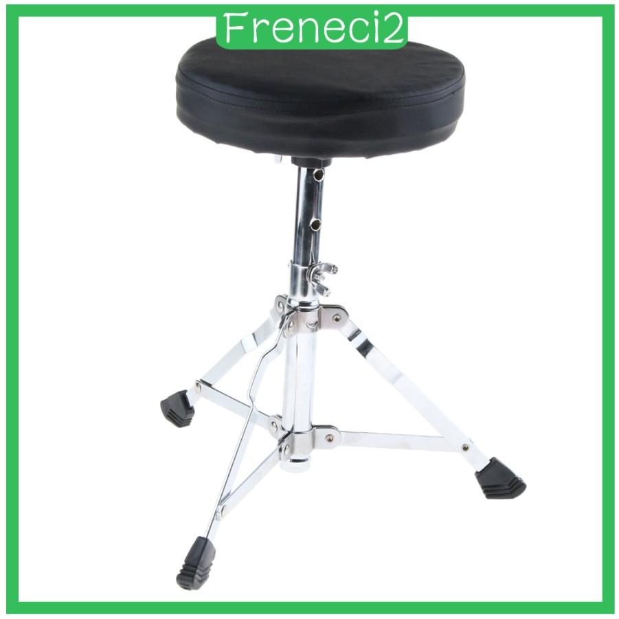 Ghế đẩu có đệm ngồi có thể gấp gọn dùng khi ngồi trình diễn trống/ piano/ guitar dành cho bé