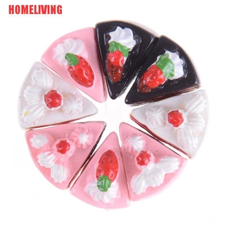 [HOMELIVING]2pcs Kitchen Food Cakes 1/12Dollhouse Miniature Diy Home Decoration Craft Toys