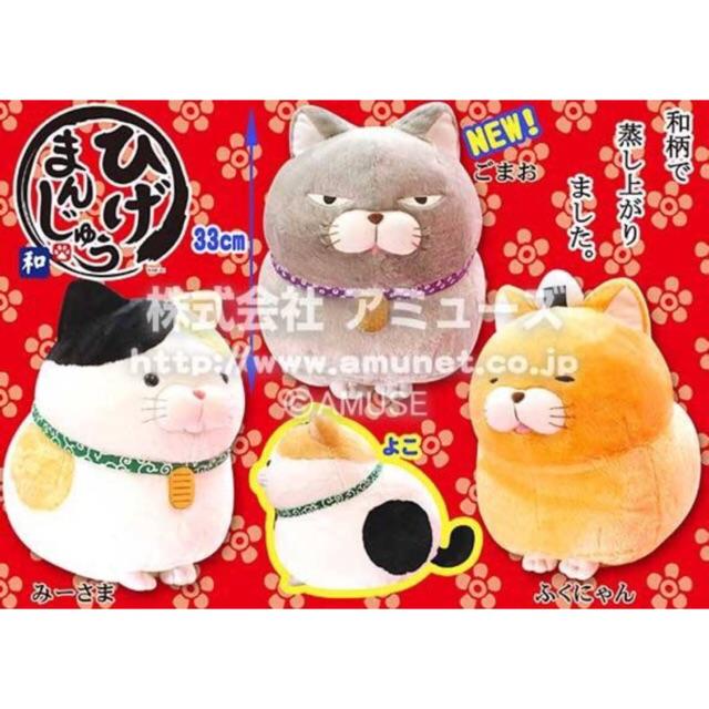 Amuse – Bộ 3 em mèo Hige Manjyu
