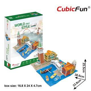 Mô hình giấy 3D CubicFun – Italy Style W3185h