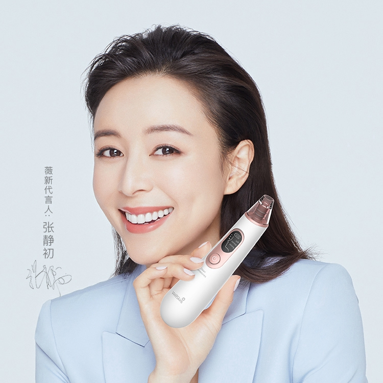 Máy Hút Mụn Đầu Đen Xiaomi Wellskins Electric Blackhead Cleaner Deep Pore  Cleanser Acne Pimple Removal Vacuum Suction Facial SPA Facial Care Tools    Shopee Việt Nam