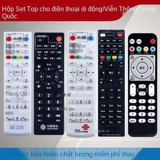 China Telecom Network TV Set Top Box Điều khiển từ xa ITV Huawei Yue Box Zhongxing Skyworth E900s Chung chung