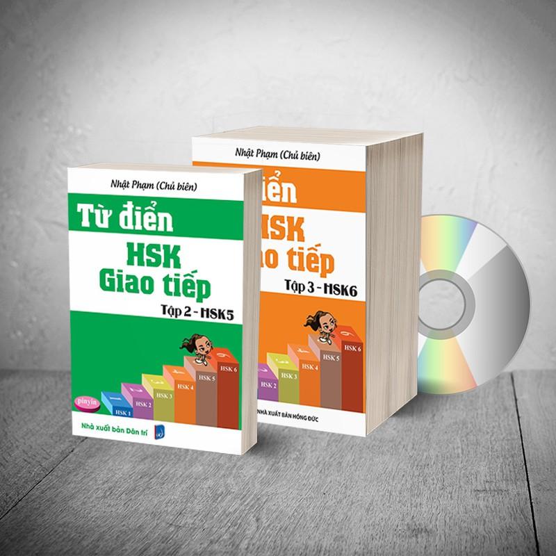 SÁCH - Combo 2 sách song ngữ (Trung - Pinyin - Việt): Từ điển giao tiếp HSK5 + Từ điển giao tiếp HSK 6 + DVD quà tặng