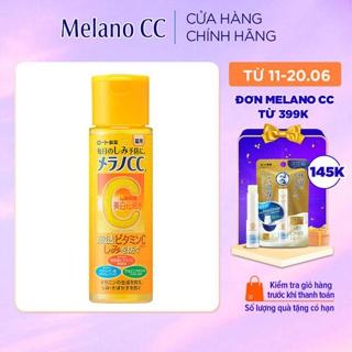 Dung dịch dưỡng trắng da chống thâm nám Melano CC Whitening Lotion 170ml
