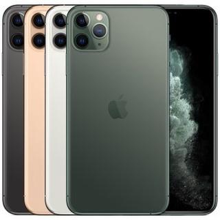 điện thoại iphone 11 pro max thumbnail