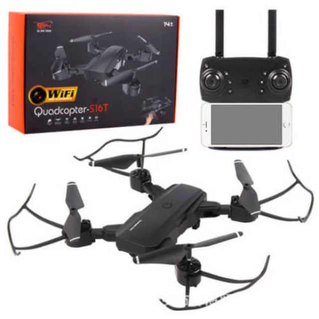 Quadcopter_S16T