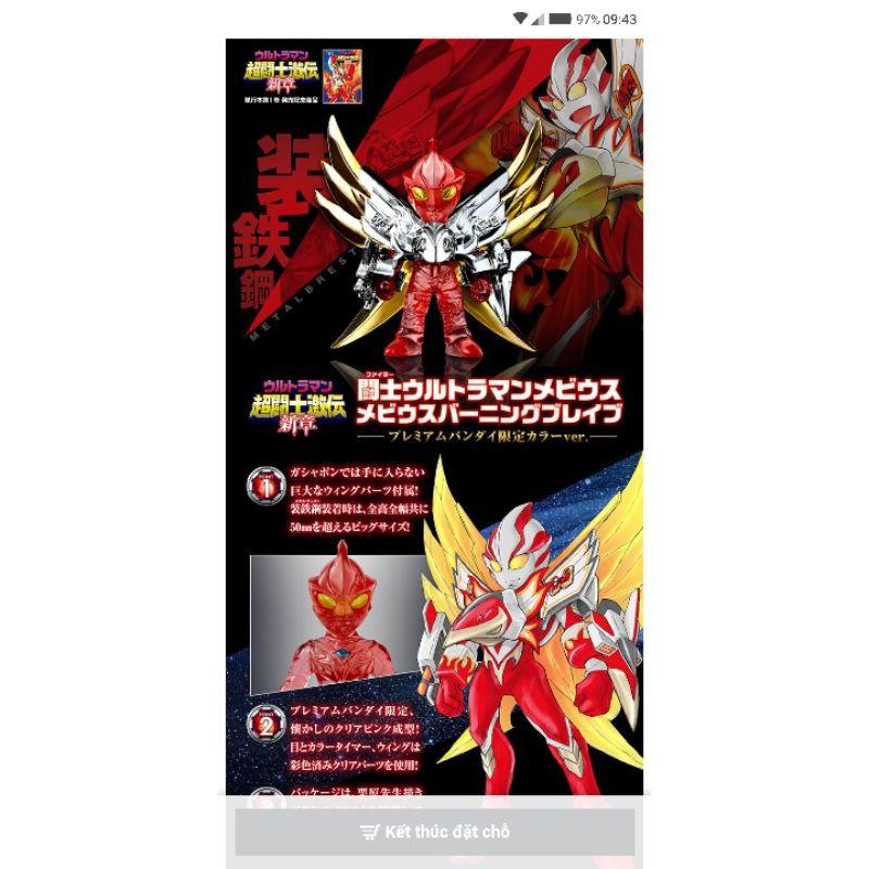 Mô hình Ultraman Mebius Mobius Burning Brave Premium Bandai Limited