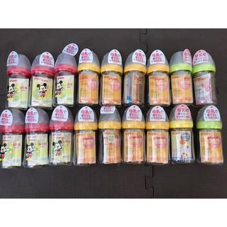 [SALE]⭐️Bình sữa Pigeon nội địa Nhật cổ rộng 160ml/240ml