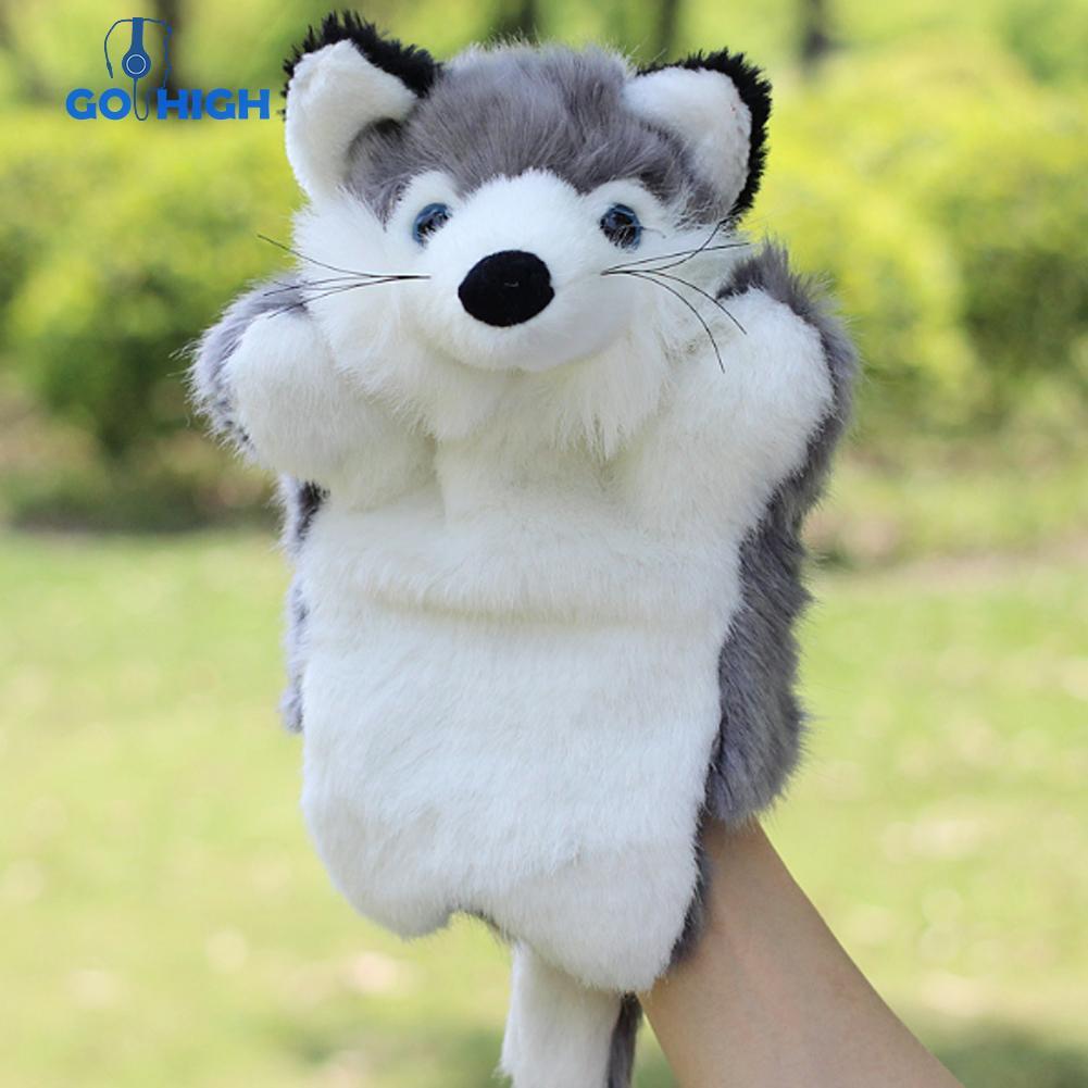 🐹Baby Kids Cute Fox Hand Puppet Doll PlushToys