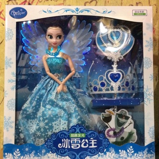 Búp Bê Elsa Ms 012001