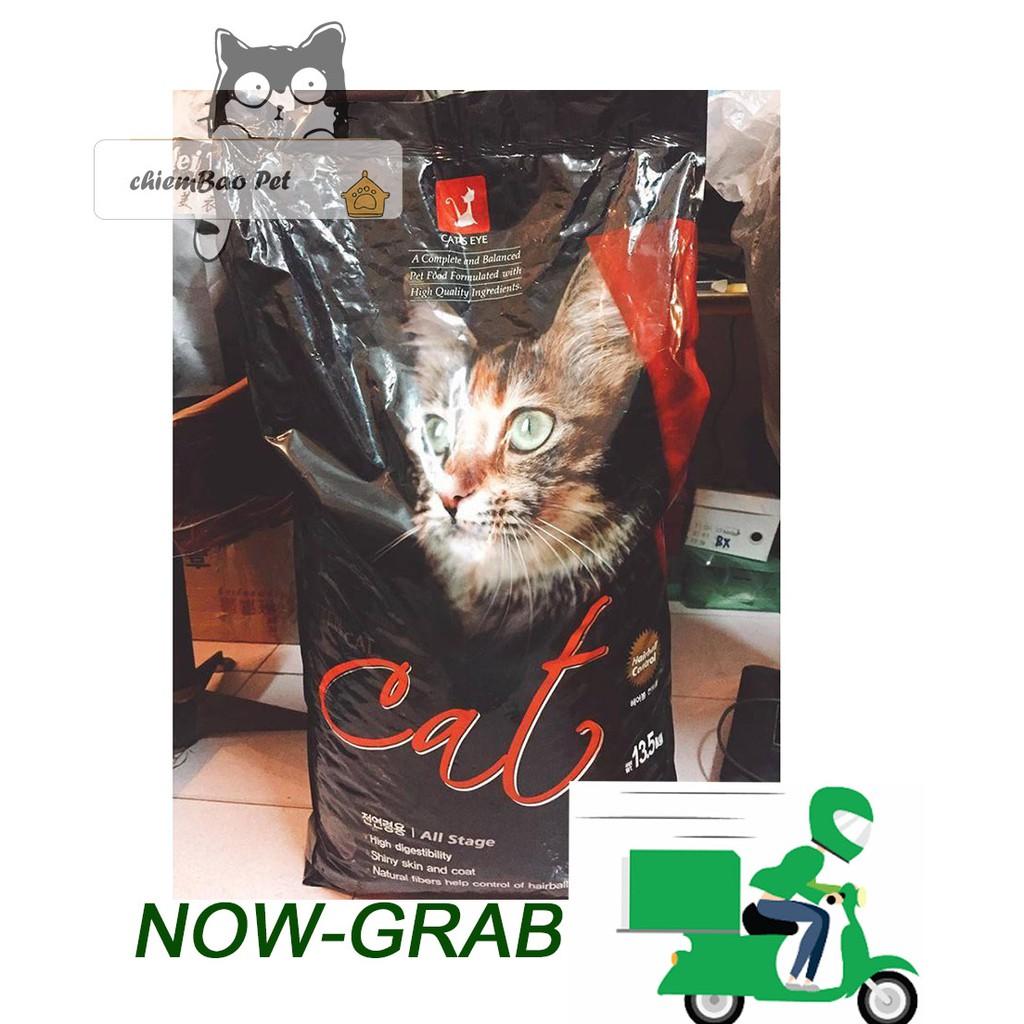 cat eyes thức ăn khô cho mèo gói 1kg