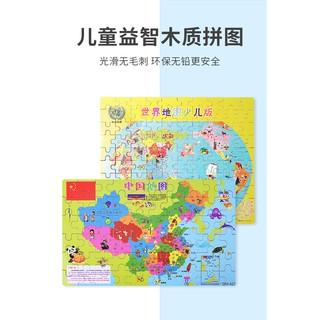 Bộ Đồ Chơi Xếp Hình Gồm 60 / 100 / 200 Miếng Cho Bé 3-6 Tuổi