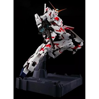 Mô hình lắp ráp PG 1 60 Unicorn Gundam Daban thumbnail