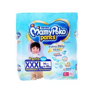[Mã MKBCSALE1 giảm 70K đơn 400K] Tã quần Mamypoko Extra Dry Skin size XXXL 14 miếng (cho bé 18 – 35kg)