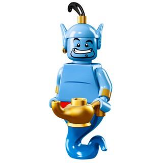 LEGO Minifigures Thần Đèn Genie 71012 Disney Series – Nhân Vật LEGO Chính Hãng Đan Mạch