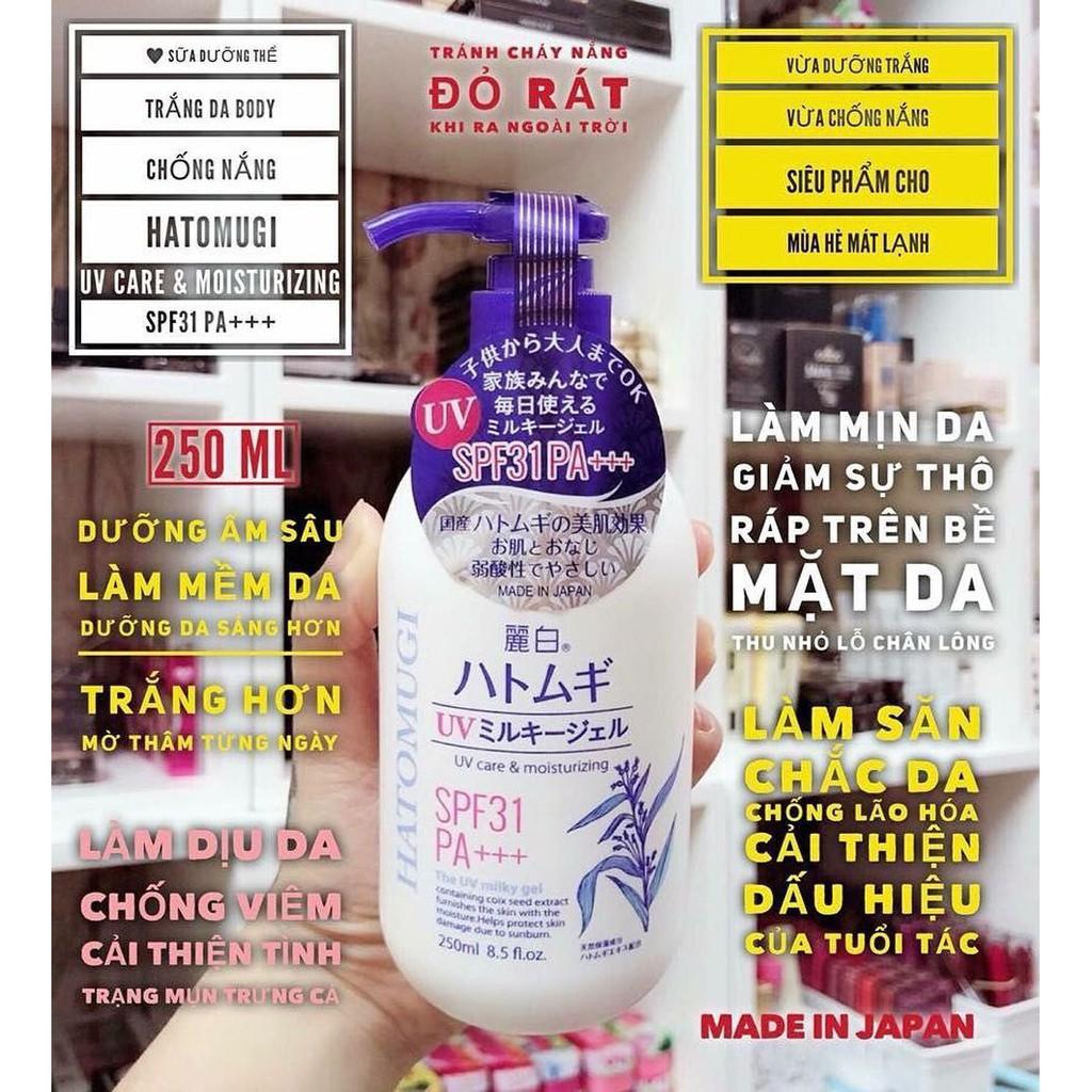 Sữa Dưỡng Thể Chống Nắng Giảm Thâm Sạm, Làm Đều Màu Da Reihaku Hatomugi UV Milky Gel SPF31/PA+++ 250ml