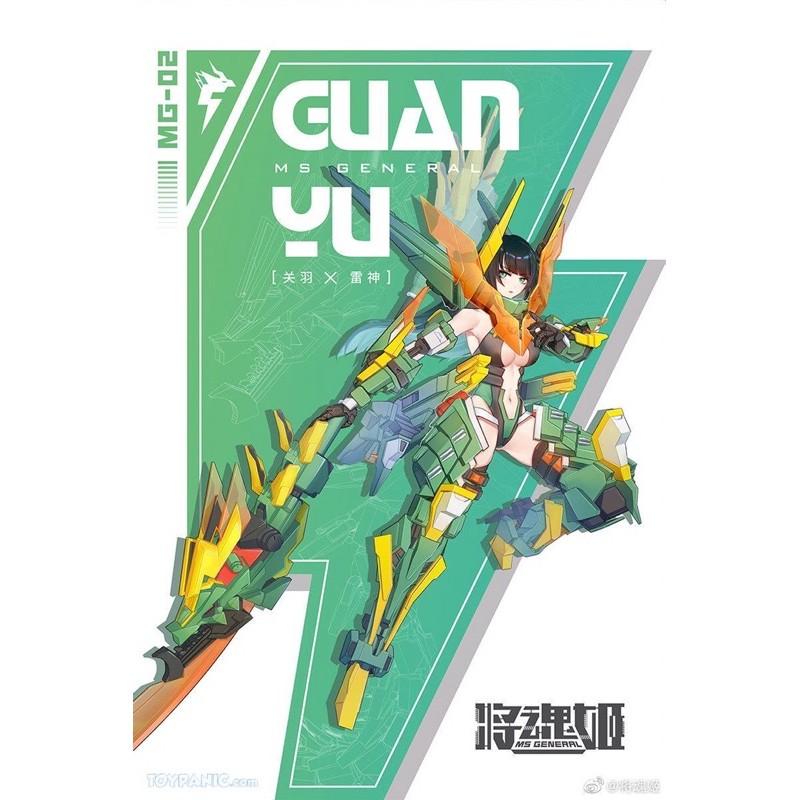 Mô hình nhân vật Pretty Girl Guan Yu – Quan Vũ 1/10 Girl 𝐌𝐒 𝐆𝐞𝐧𝐞𝐫𝐚𝐥 – 𝐌𝐆 𝟎𝟐 𝐆𝐮𝐚𝐧 𝐘𝐮