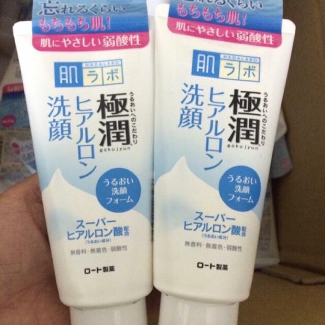 Combo 4 sữa rửa mặt Hadalabo dạng tuýp - 9979155 , 862220135 , 322_862220135 , 600000 , Combo-4-sua-rua-mat-Hadalabo-dang-tuyp-322_862220135 , shopee.vn , Combo 4 sữa rửa mặt Hadalabo dạng tuýp