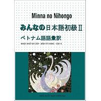 Minna No Nihongo I - Nhật Ngữ Sơ Cấp - Bản Từ Vựng - Tập 2