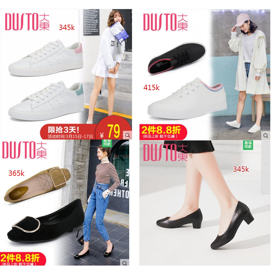 Order giầy nữ Dusto tmall